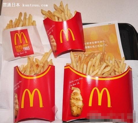 日本麦当劳 超大号薯条 隆重登场图片