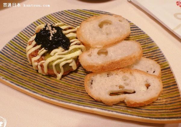佐贺 冲绳地方美食