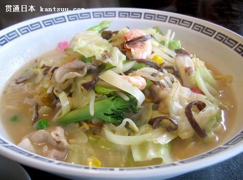 九州热汤面
