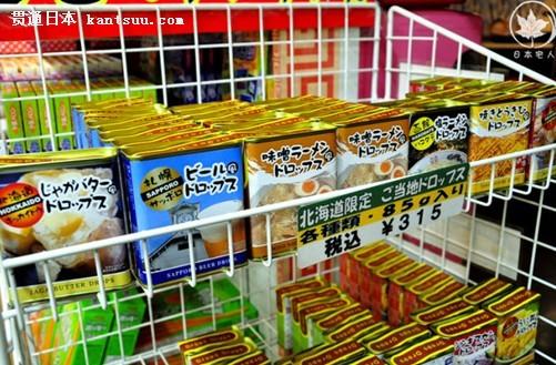 札幌热腾腾的味噌拉面天堂