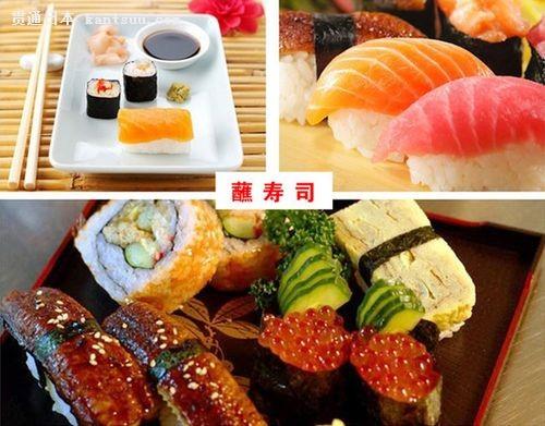 如何正确吃日本寿司 速速get起来