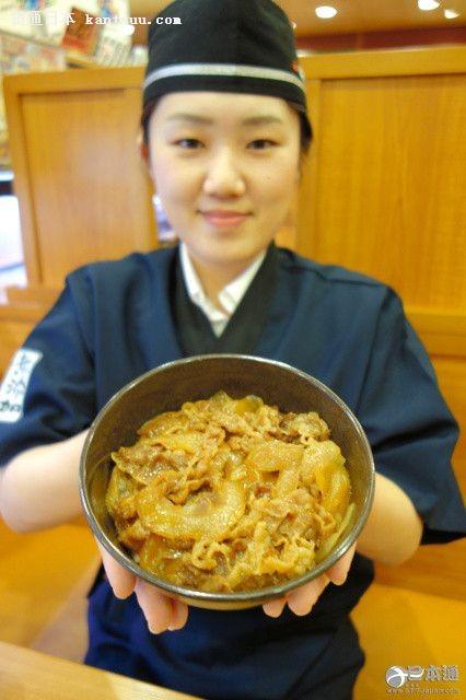藏寿司 寿司 吉野家 牛肉盖饭