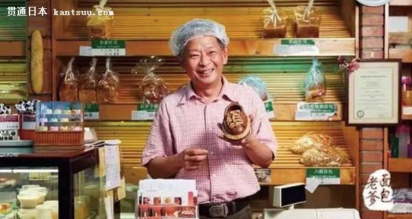 46岁官二代用日本匠人精神做面包,在美国大受欢迎,在中国却濒临倒闭