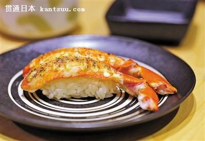 特上蟹腿寿司